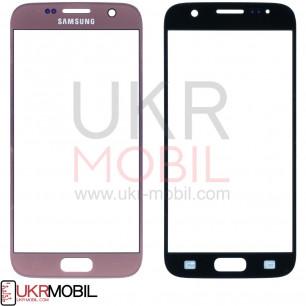 Стекло дисплея Samsung G930 Galaxy S7, Pink Gold