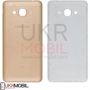 Задняя крышка Samsung G532 Galaxy J2 Prime, Gold