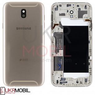 Задняя крышка Samsung J730 Galaxy J7 2017, Gold