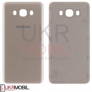 Задняя крышка Samsung J710 Galaxy J7 2016, High Copy, Gold