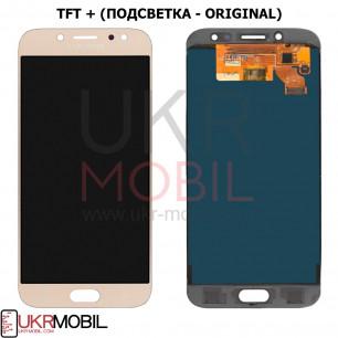 Дисплей Samsung J730 Galaxy J7 2017, TFT (подсветка - original), с тачскрином, Gold