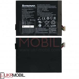 Аккумулятор Lenovo IdeaPad S6000, L11C2P32 (6340mAh)