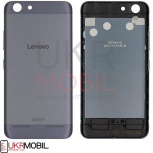 Задняя крышка Lenovo A6020a40 Vibe K5, Black