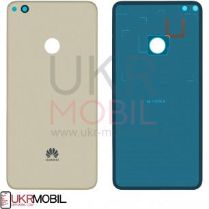 Задняя крышка Huawei GR3 2017, Honor 8 Lite, Nova Lite 2016, P8 Lite 2017 (PRA-LA1, PRA-LX2, PRA-LX1, PRA-LX3), High Copy, Gold