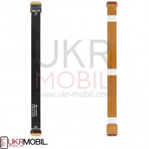Шлейф Lenovo A8-50F Tab 2, межплатний