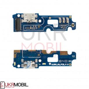 Шлейф Lenovo P70, нижняя плата с разъемом зарядки
