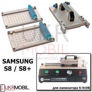 Ламинатор пленки OCA, поляризационной, с автоприводом, с вакуумным насосом S-919B (для всех типов дисплеев, включая Samsung G925 Galaxy S6 Edge, G928