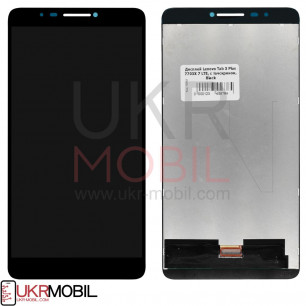 Дисплей Lenovo Tab 3 Plus TB-7703X 7 LTE, с тачскрином, Black