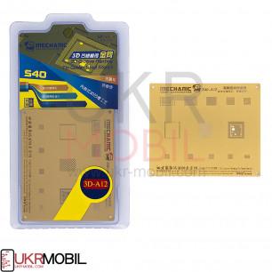 Трафарет 3D Mechanic S40-A12, для iPhone XS, iPhone XS Max, iPhone XR