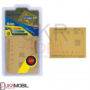 Трафарет 3D Mechanic S40-A10, для iPhone 7, iPhone 7 Plus