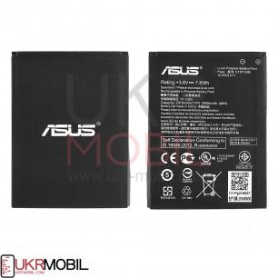 Аккумулятор Asus ZenFone Go ZC500TG C11P1506, Original