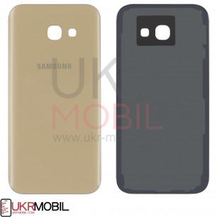 Задняя крышка Samsung A520 Galaxy A5 2017, High Copy, Gold