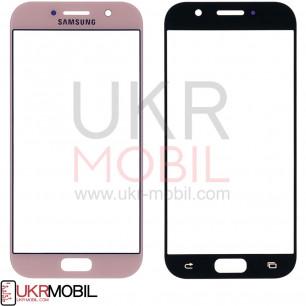 Стекло дисплея Samsung A520 Galaxy A5 2017, Original, Pink