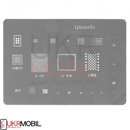 Трафарет iPhone 5S - ukr-mobil.com