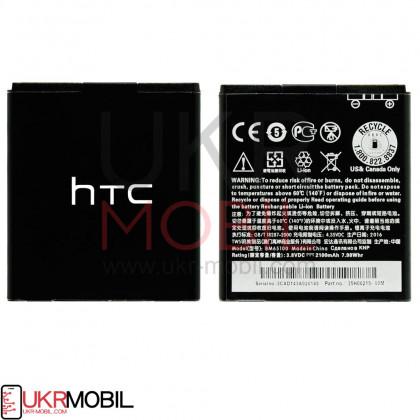 Аккумулятор HTC Desire 700 - ukr-mobil.com