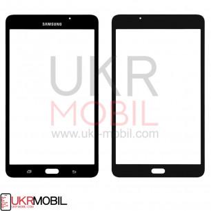 Стекло дисплея Samsung T280 Galaxy Tab A 7.0 Wi-FI, Black