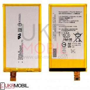Аккумулятор Sony E5803 Xperia Z5 Compact LIS1594ERPC (2700 mAh) Original