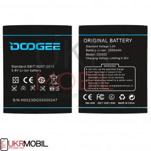 Аккумулятор Doogee DG550