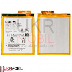 Аккумулятор Sony Xperia M4 Aqua Dual E2312 (2400 mAh)