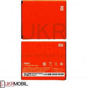 Аккумулятор Xiaomi Redmi 1S BM41 (2000 mAh)