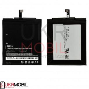 Аккумулятор Xiaomi Mi4i BM33 (3030 mAh)