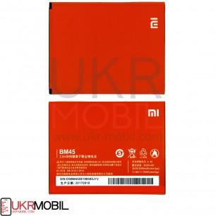 Аккумулятор Xiaomi Redmi Note 2, BM45, (3020 mAh)