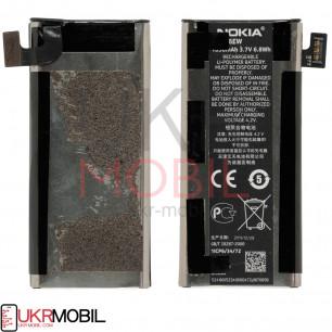 Аккумулятор Nokia 900 Lumia