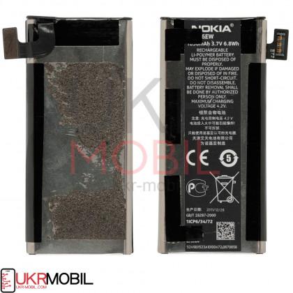 Аккумулятор Nokia 900 Lumia - ukr-mobil.com