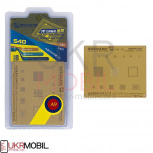 Трафарет 3D Mechanic S40-A9, для iPhone 6S, iPhone 6S Plus