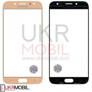 Стекло дисплея Samsung J730 Galaxy J7 2017, Gold
