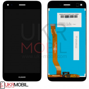 Дисплей Huawei Nova Lite 2017, P9 Lite mini, Y6 Pro 2017, Enjoy 7 (SLA-L02, SLA-L22, SLA-L03), с тачскрином, High Copy, Black
