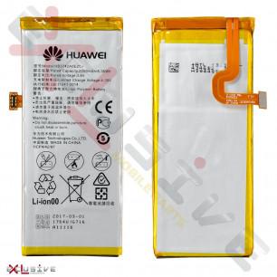 Аккумулятор Huawei P8 Lite, HB3742A0EZC+ (2200 mAh)