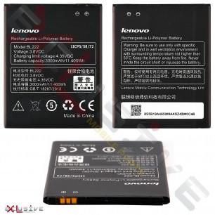 Аккумулятор Lenovo S660 (BL222)