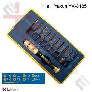 Набор отвёрток Ya Xun YX-8185