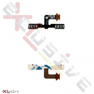 Шлейф Meizu MX4 Pro M462U кнопки регулировки громкости
