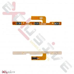 Шлейф Meizu MX5 M575 с кнопкой включения, регулировки громкости