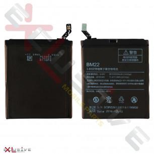 Аккумулятор Xiaomi Mi5 BM22 (2910 mAh)