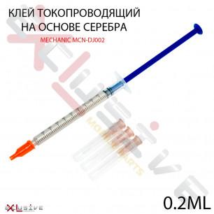 Клей токопроводящий Mechanic MCN-DJ002, 0.2ml, на основе серебра