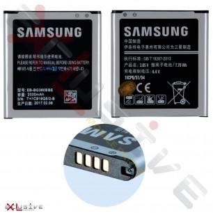 Аккумулятор Samsung J200 Galaxy J2 EB-BG360CBE (2000 mAh)