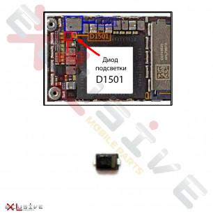 Диод подсветки D1501 Apple iPhone 6, iPhone 6 Plus