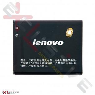Аккумулятор Lenovo A789, P70, S560, P800 (BL169)