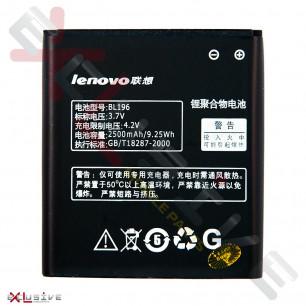 Аккумулятор Lenovo P700 (BL196)