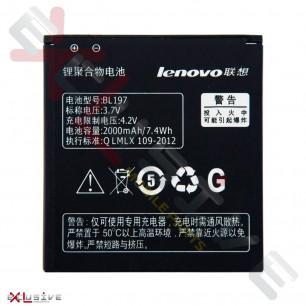 Аккумулятор Lenovo A800, A820, S720, S750 (BL197)