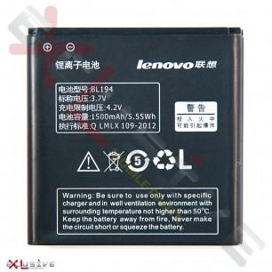 Аккумулятор Lenovo A288t, A298t, A520, A660, A698t, A690, A370, A530, S760 (BL194)