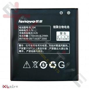 Аккумулятор Lenovo A586, A630, A765e, S696 (BL204)