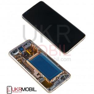 Дисплей Samsung G960 Galaxy S9, с тачскрином, рамкой, Original PRC, Gold