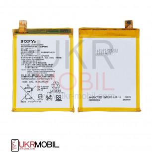 Аккумулятор Sony F5121 Xperia X, F5122 Xperia X Dual, F8131 Xperia X Performance, GB-S10-445475-010H, (2620 mAh), High Copy