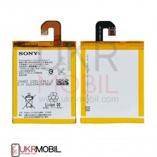 Аккумулятор Sony Xperia Z3 D6603, D6653, D6633, D6643, Original ( LIS1558ERPC )