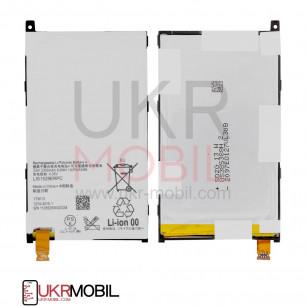 Аккумулятор Sony Xperia Z1 Compact D5503, LIS1529ERPC, Original