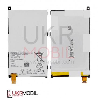 Аккумулятор Sony Xperia Z1 Compact D5503, LIS1529ERPC, Original - ukr-mobil.com